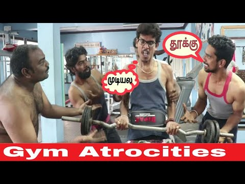 Gym atrocities | Types of people Gym workout | Gym funny video | Gym workout