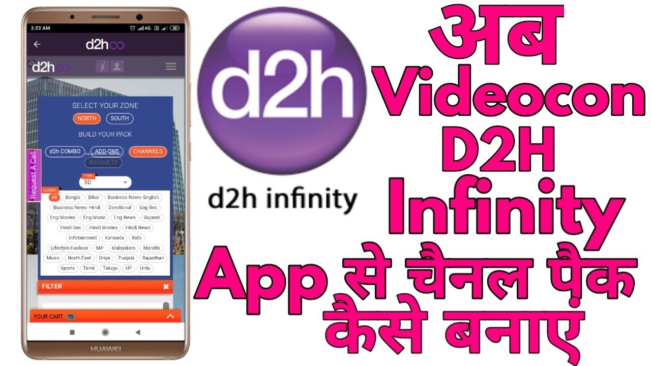 How to select channel pack videocon d2h for d2h infinity app   infinity app  se channel kese select