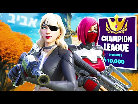 Middle East Fortnite Arena Duos, Arena Trios and 1v1 viewers#MiddleEast