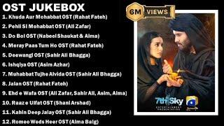 Pakistani Dramas OST  Latest Pakistani Dramas OSTs - All In One Jukebox  Must Listen OSTs