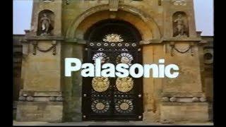 PALASON C