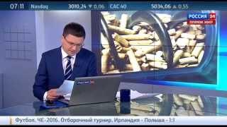 Топливные гранулы - новое слово российской биоэнергетики