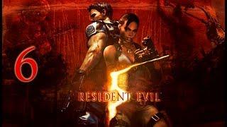 Resident Evil 5 | En Español | Capítulo 6