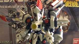 Level 5 / Bandai : Danball Senki - LBX-37 O-Legion ダンボール戦機