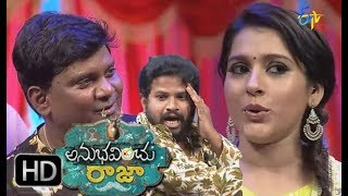 Anubhavinchu Raja | 16th June 2018 | Full Episode 16 | Thagubothu Ramesh | ETV Plus