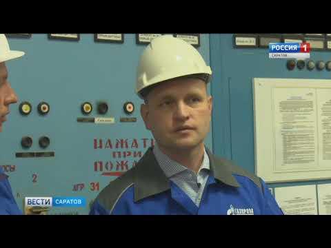 В Санкт-Петербурге отметили работу саратовского Газпрома
