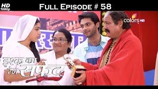 Ishq Ka Rang Safed - 15th October 2015 - इश्क का रंग सफ़ेद - Full Episode (HD)