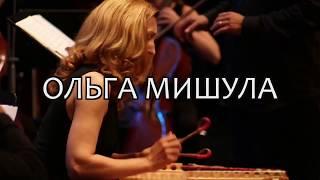 Ольга Мишула  Фильм о цимбалистке (Белорусские цимбалы , hackbrett , salterio)