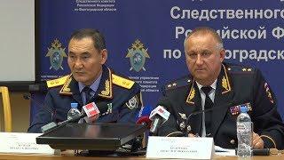 Силовики раскрыли подробности расследования резонансных убийств в Волжском Волгоградской области