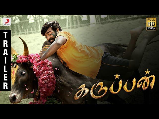 Karuppan - Official Tamil Trailer   Vijay Sethupathi   D. Imman