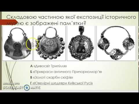 Решение тестов ЗНО-2015 История Украины (разборы, ответы) - YouTube