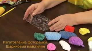 Шариковый пластилин, a ball clay, оранжевый слон