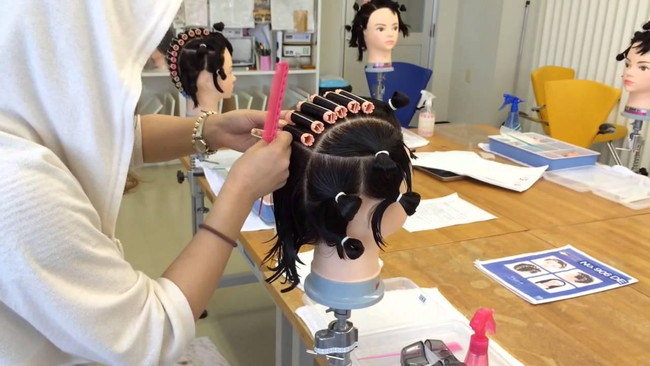 師 試験 センター 美容
