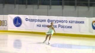 Анастасия Губанова КП    этап Кубка России 2014 Йошкар Ола