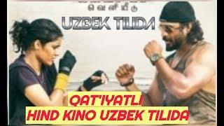 Qatiyatli (Hind kino uzbek tilida 2019 HD) Катиятли (Хинд кино узбек тилида HD) 2019
