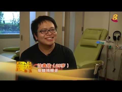 《晨光第一線》之晨心誠意:捐骨髓的年輕人 - YouTube