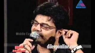 Star Ragging : Dileep V/s Nadirsha - Part 4
