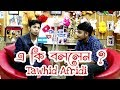 Tawhid Afridi Interview 2018। Tawhid Afridi ।  Exclusive Interview | Paytara Tv .