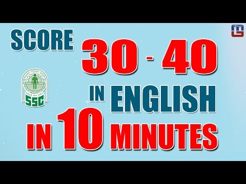 HOW TO SCORE 40 MARKS  IN ENGLISH | IN 10 MINUTES | SSC CGLE