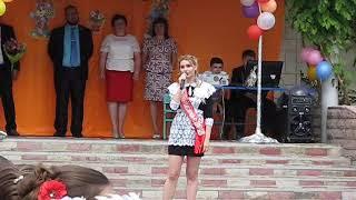 "Последний звонок в школе №2 г.Краснодона (3). ""Мама"""