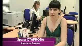 видео Взять кредит на ремонт квартиры в Москве, получить кредит на ремонт дома (жилья)