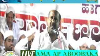 U,T Kadar Minister Manjanady Abbas Usthadinn Adarave Deralakatte 28/02/2016