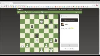 020-Ежедневная тактика на chess.com