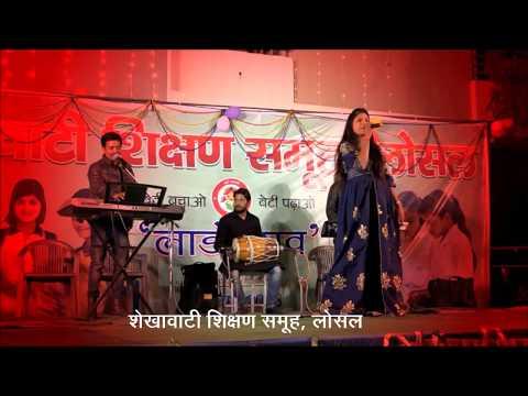 Bum Bum Bole (Full Song)   Shekhawati School