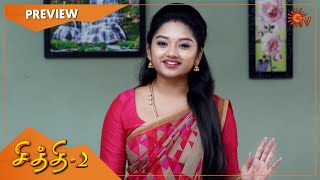 Chithi 2 - Preview | Full EP free on SUN NXT | 25 Feb 2021 | Sun TV Serial