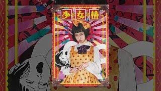 母親の病死で一人ぼっちとなったみどり(中村里砂)は、赤猫サーカス団...