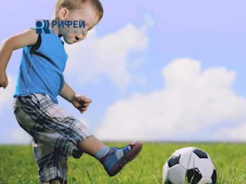 Ваше здоровье    Подходящий возраст для спортактивности детей