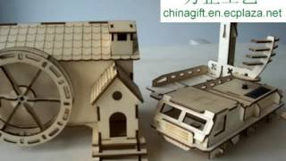 爱特公司的diy Solar Wooden Toy + Animation Box