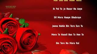 tenu na bol pawan karaoke with lyric sub ka channel