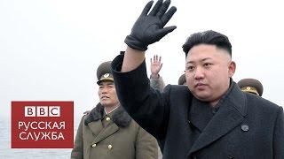 Ким Чен Ын и слухи о Северной Корее за минуту - BBC Russian