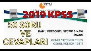 2019 KPSS SORU VE CEVAPLARI