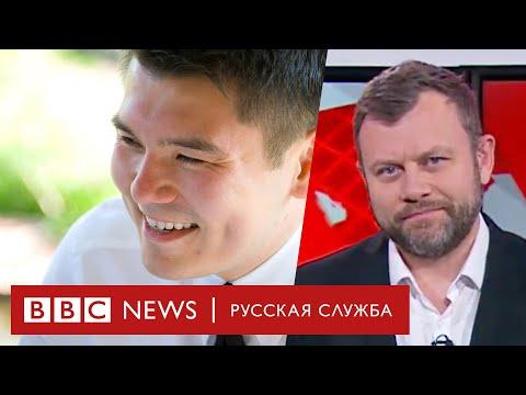 Внук Назарбаева и укус полицейского | Новости