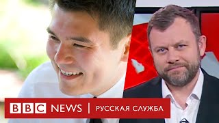 Внук Назарбаева и укус полицейского Новости