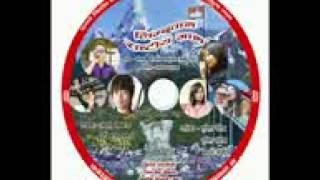 PKL Limbuwan song