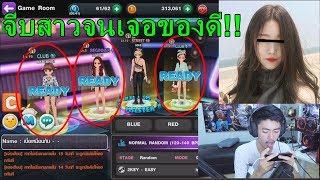 Audition Mobile เกมเต้นบนมือถืออันดับหนึ่ง!!