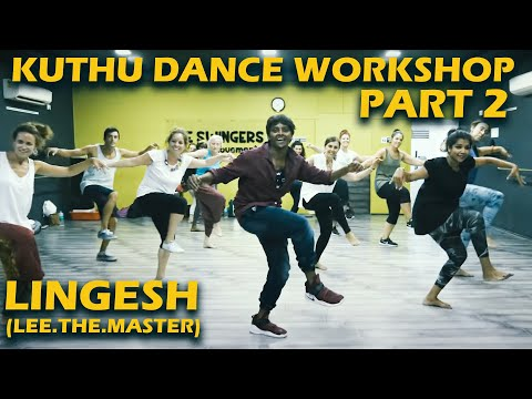 Kuthu dance workshop Part 2 | Lingesh (Lee.the.master) | Vinatha Sreeramkumar & students | Chennai