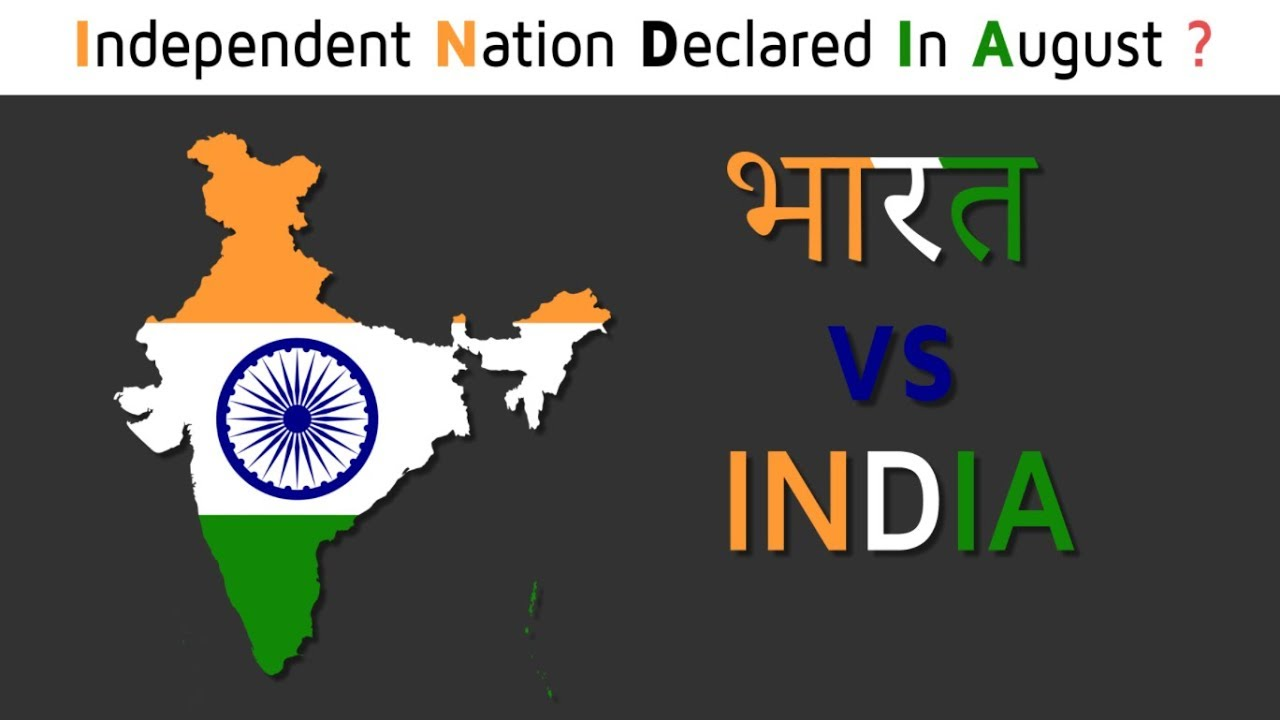 What is India called