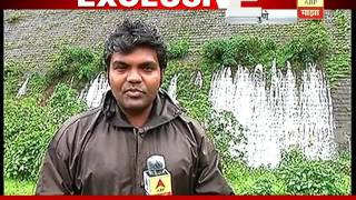 Pune: temghar: dam leakage story