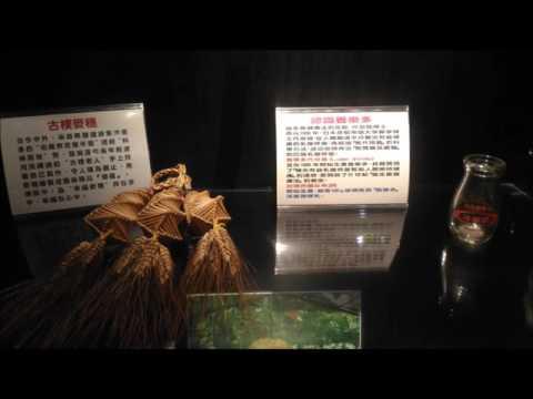 2017/07/23鹿港不可思議搜奇博物館
