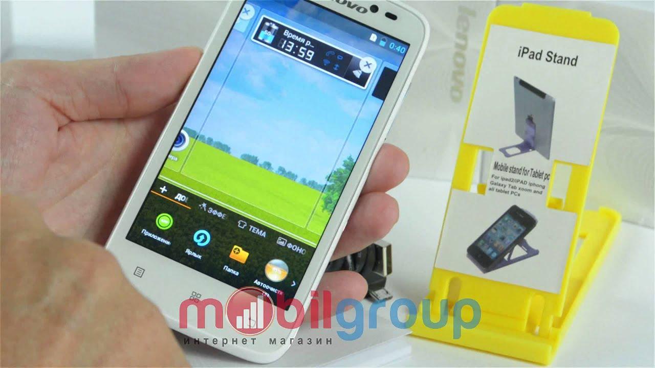 Интернет-магазин мегафон саранск: купить телефон lenovo низкие цены, объемный каталог, подробные характеристики.