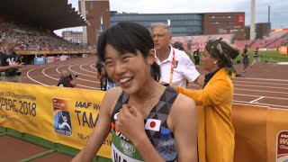 IAAF World Under 20 Tampere - Yuna Wada JPN 3000 Metres