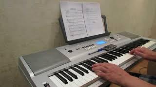 Прекрасное далёко на синтезаторе Yamaxa DGX 230