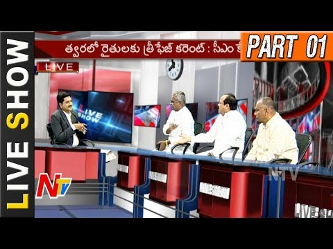 Congress Leaders Comment on KCR Promises Made over SRSP Development || Live Show || Part 01 || NTV