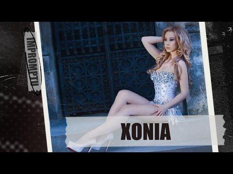 Australian/Romanian Artist Xonia Interview.  Impromptu #Dukascopy