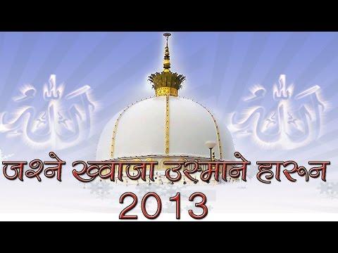 Mere Moin Mere Mushkil Kusha Garib Nawaz || Mohammad Asif, Arif Qawwal
