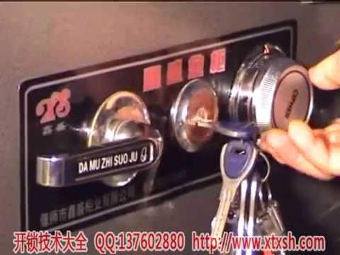 保险柜密码锁开启技术演示